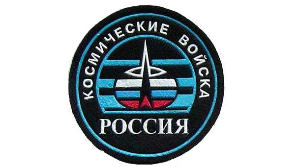 Russian Space Forces patch